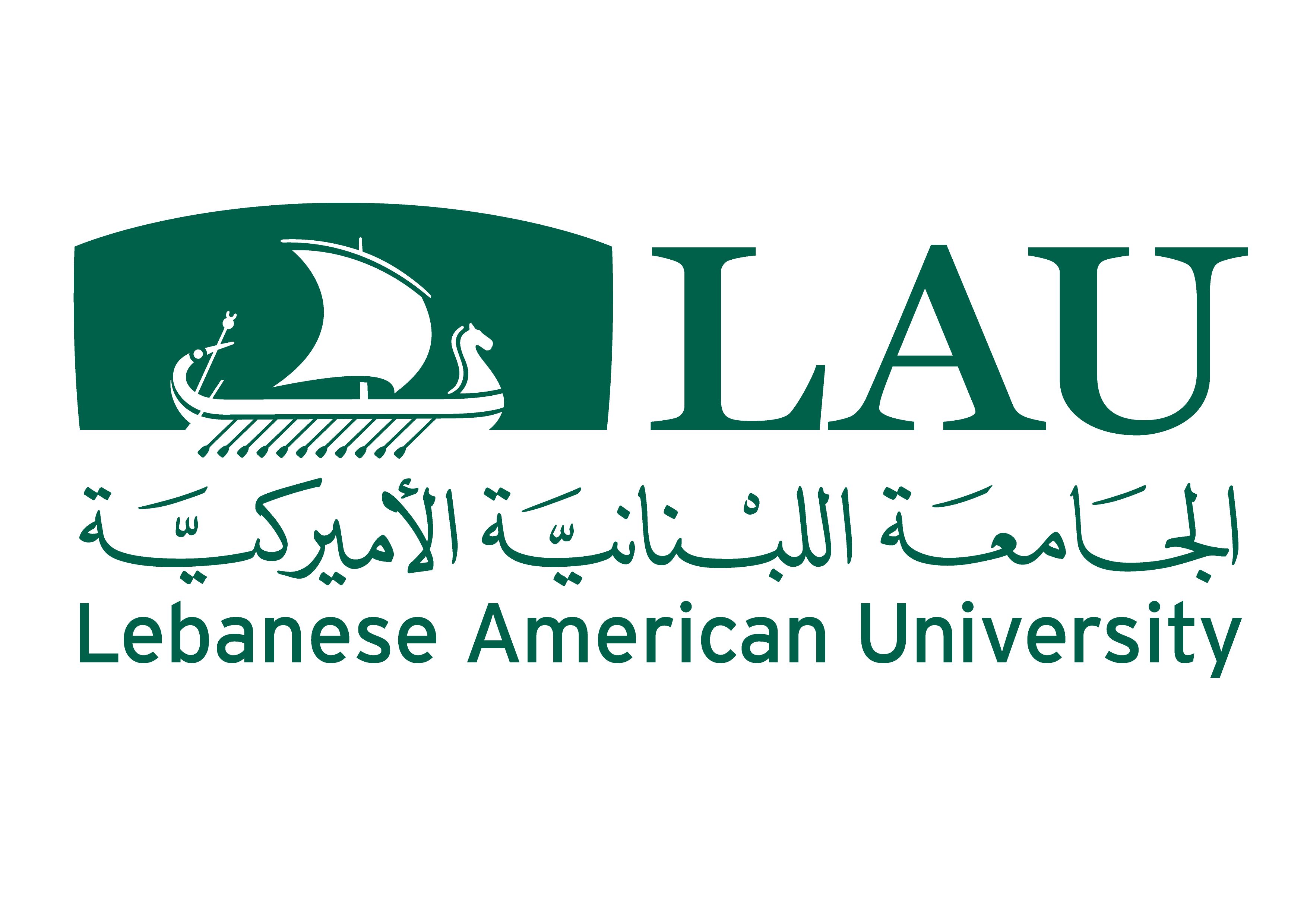 LAU (Varsity)